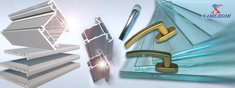 комплектующие для светопрозрачных конструкций ПВХ